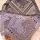 """Текстиль, ковры ручной работы. Ярмарка Мастеров - ручная работа. Купить """"Дымок"""". Handmade. Серый, дача, подарок женщине"""