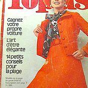 Винтаж ручной работы. Ярмарка Мастеров - ручная работа Журнал Topas на французском языке весна-лето 1972 года. Handmade.