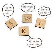 Мягкие игрушки ручной работы. Ярмарка Мастеров - ручная работа Алфавит из дерева (бук). Handmade.