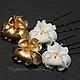 Цветы в прическу. Шпильки с орхидеями. Пример сочетания золотого и белого.\r\nЦена 160р за шт.