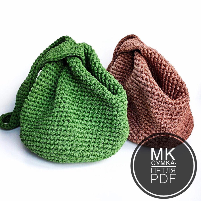 МК мастер-класс по вязаной сумке «сумка-петля», Материалы, Москва,  Фото №1