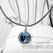 Украшения handmade. Livemaster - original item Pendant Aqua. Handmade.