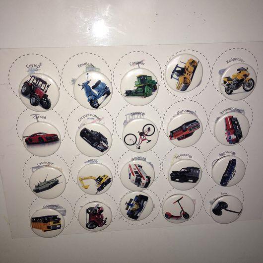 Развивающие игрушки ручной работы. Ярмарка Мастеров - ручная работа. Купить Магниты на холодильник МАГНИШКИ ДЛЯ МАЛЬЧИШКИ развивающая игра. Handmade.