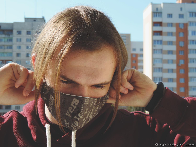Reusable mouth and nose mask, Protective masks, Kharkiv,  Фото №1