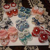 Работы для детей, ручной работы. Ярмарка Мастеров - ручная работа вязанные пинеточки для ребенка. Handmade.