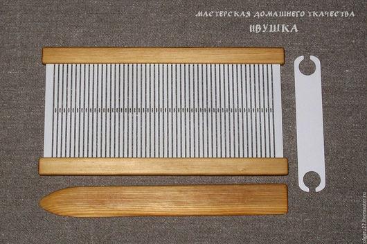 Другие виды рукоделия ручной работы. Ярмарка Мастеров - ручная работа. Купить Комплект для ткачества поясов на бердо (101). Handmade.