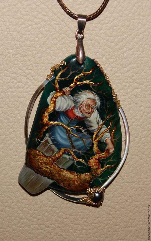 """Кулоны, подвески ручной работы. Ярмарка Мастеров - ручная работа. Купить кулон """"Баба-Яга"""". Handmade. Комбинированный, сусальное золото"""