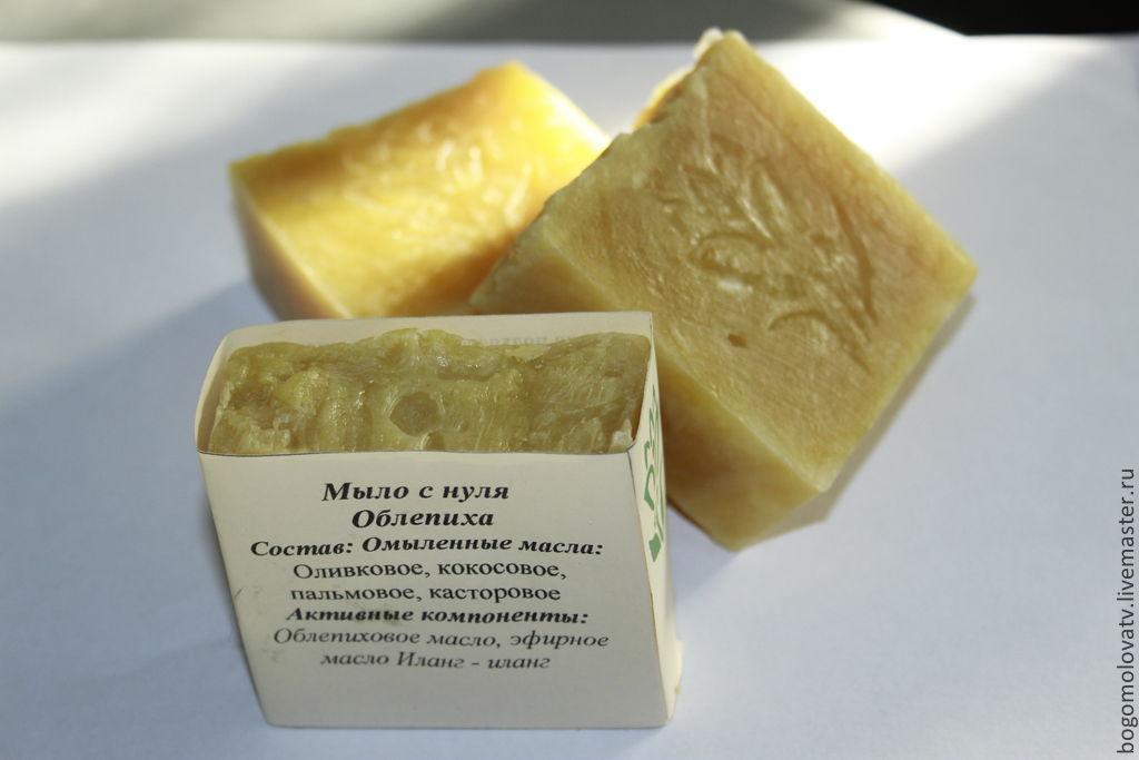Мыло с нуля с облепиховым маслом