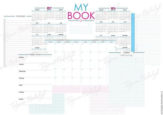 Ежедневники ручной работы. Ярмарка Мастеров - ручная работа. Купить Электронные страницы для твоего дневника и планера цветные. Handmade. Комбинированный