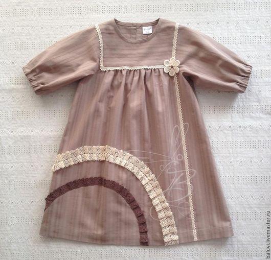 Одежда для девочек, ручной работы. Ярмарка Мастеров - ручная работа. Купить платье Бежевое. Handmade. Бежевый, платье для девочки