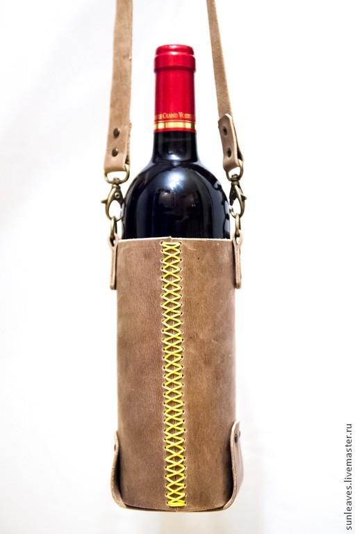 Сумка для бутылки вина