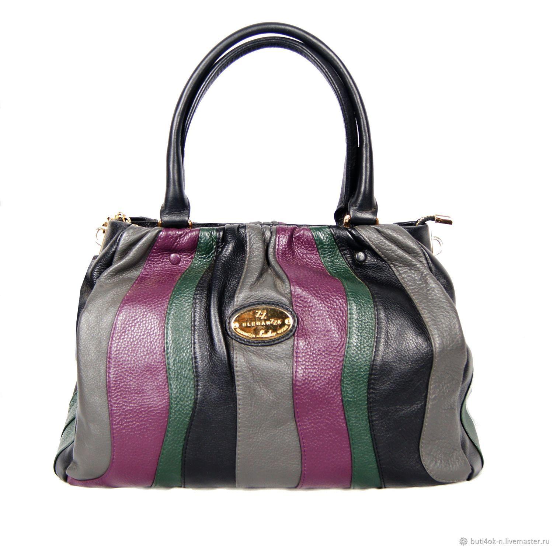 8eb3a7ac8 Vintage Handbags & Purses. Livemaster - handmade. Buy Multi-colored genuine leather  bag ...