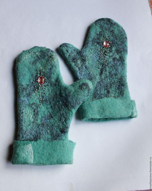 """Варежки, митенки, перчатки ручной работы. Ярмарка Мастеров - ручная работа. Купить Валяные варежки """"Малахит"""". Handmade. Мятный"""