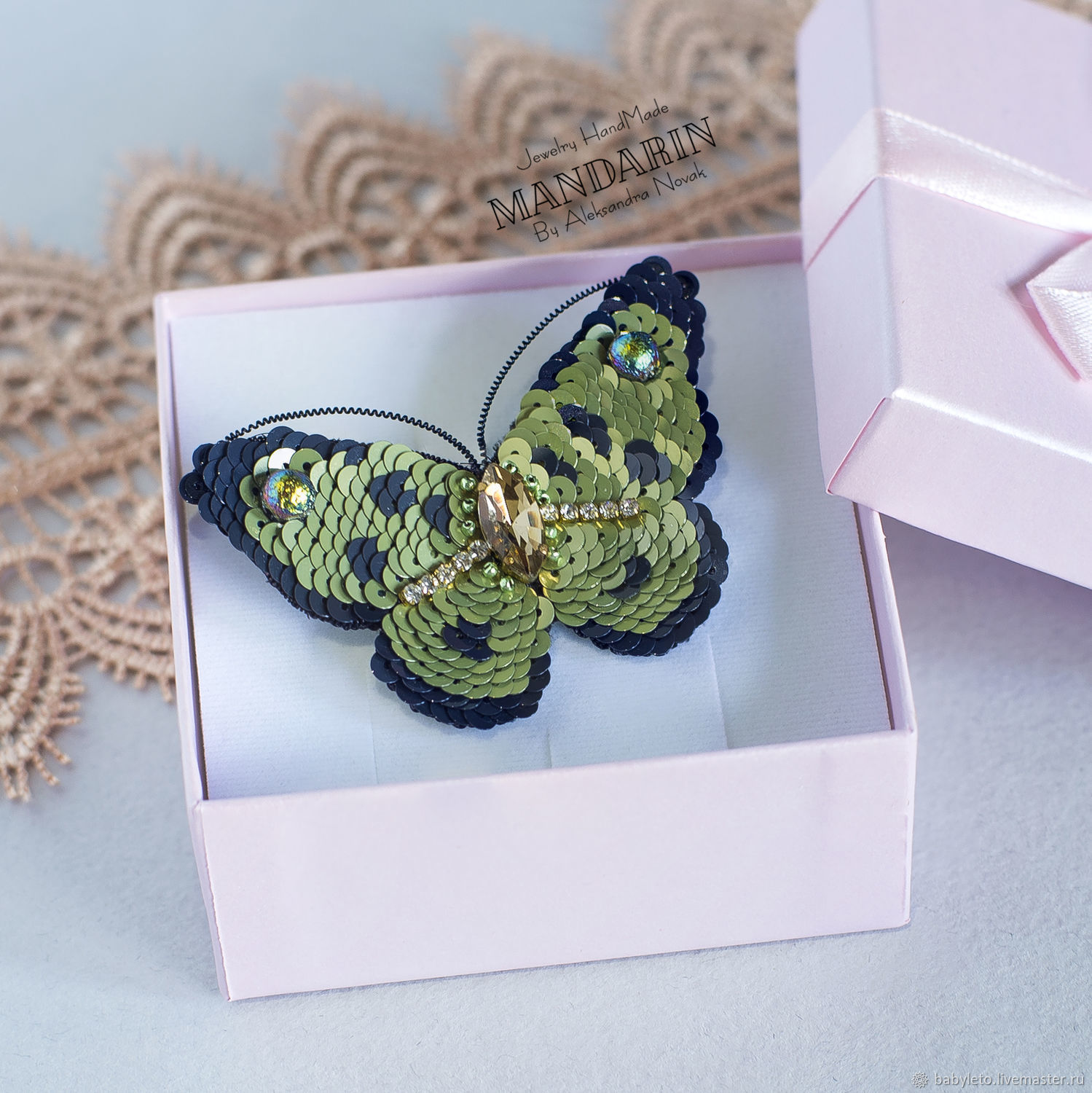 Brooch BUTTERFLY. embroidered with sequins, Brooches, Samara,  Фото №1