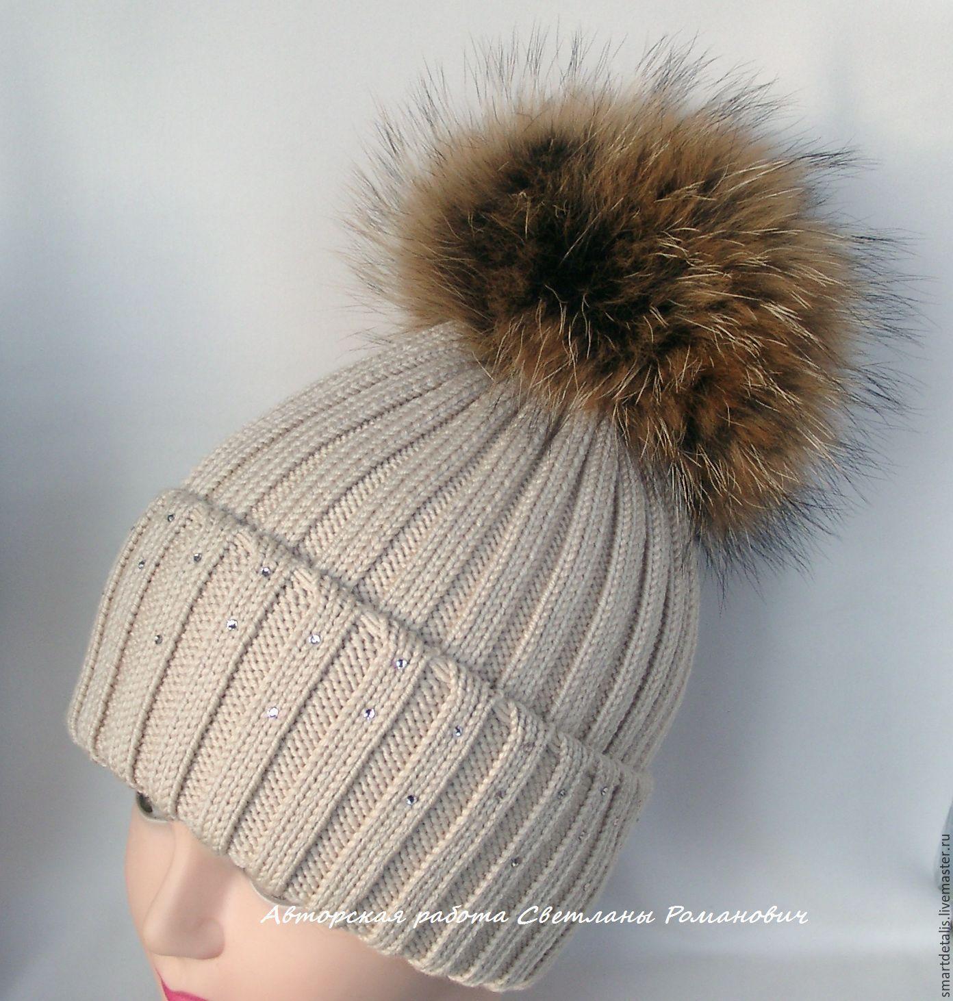 зимняя вязаная шапка с меховым помпоном и стразами сваровски