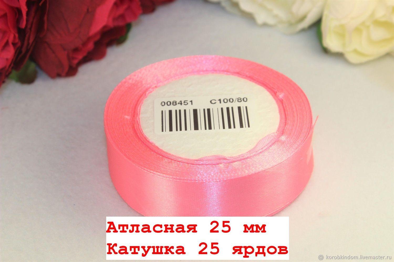 Лента атласная светло-розовая 2,5 см, Ленты, Санкт-Петербург,  Фото №1