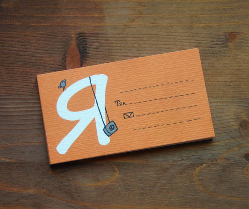 Business Card Holders handmade. Livemaster - handmade. Buy A set of cards 'Just me'.Gift, card