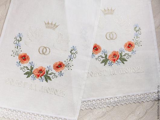 Рушник венчальный, можно вышить имена