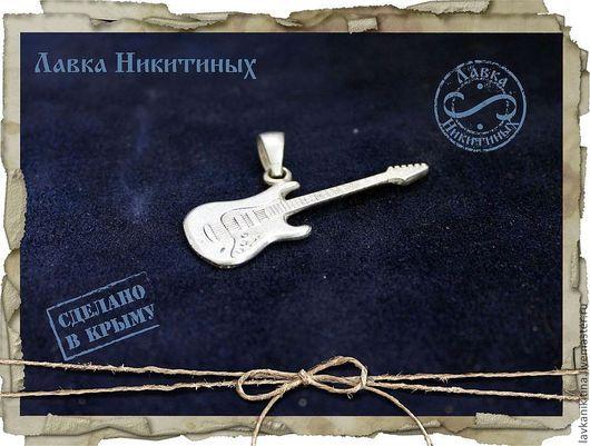 Кулоны, подвески ручной работы. Ярмарка Мастеров - ручная работа. Купить Гитара соло. Handmade. Серебряный, музыкальный инструмент