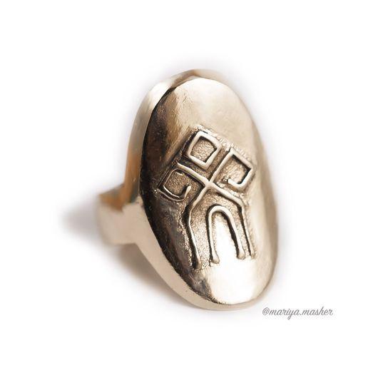 Кольца ручной работы. Ярмарка Мастеров - ручная работа. Купить Кольцо из бронзы ЧУР. Handmade. Кольцо, славянский стиль, славяне