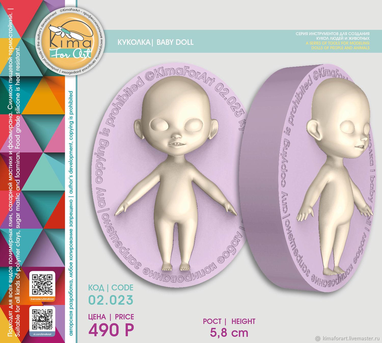 DOLL BABY face mold, Jewelry Tools, Kurgan,  Фото №1