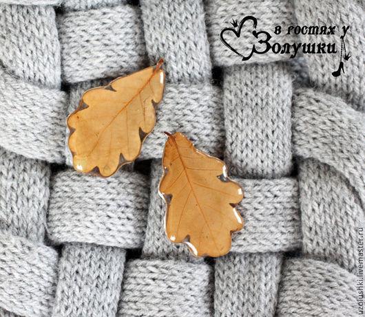 """Серьги ручной работы. Ярмарка Мастеров - ручная работа. Купить Серьги """"Настоящие дубовые листья"""". Handmade. Оранжевый, опавший лист"""