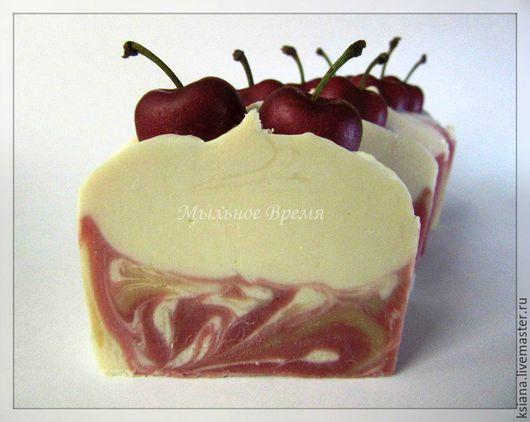 """Мыло ручной работы. Ярмарка Мастеров - ручная работа. Купить """"Вишневый смузи"""" - мыло с нуля. Handmade. Разноцветный, десерт"""