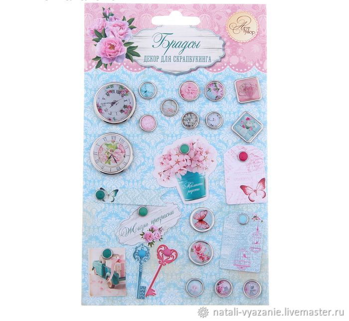 Brads scrapbooking embellishment DIY making kit to scrap with the decor'Shabby day', Scrapbooking Elements, Sosnovyj Bor,  Фото №1