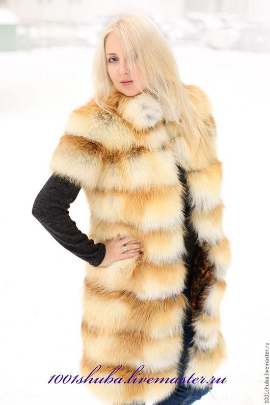 Меховая жилетка из сибирской лисы,поперечная раскладка , на крючках, длина на фото 90-93,воротник стоечка, возможен пошив любой длины, с любым воротом.