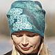 """Шапки ручной работы. Ярмарка Мастеров - ручная работа. Купить шапка валяная шапка войлочная шапка шерстяная """"исландский мох"""". Handmade."""