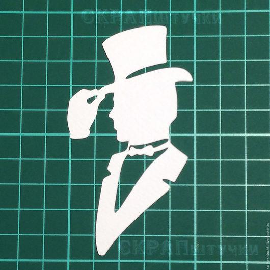 Открытки и скрапбукинг ручной работы. Ярмарка Мастеров - ручная работа. Купить Вырубка для скрапбукинга Джентельмен. Handmade. Комбинированный, вырубные элементы