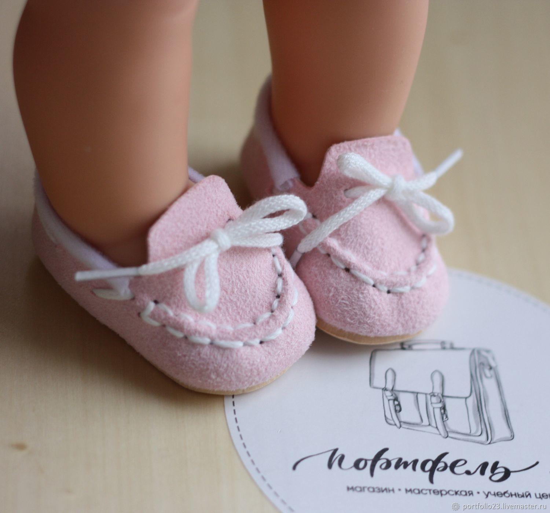 Обувь на пупсика, Одежда для кукол, Калинино,  Фото №1
