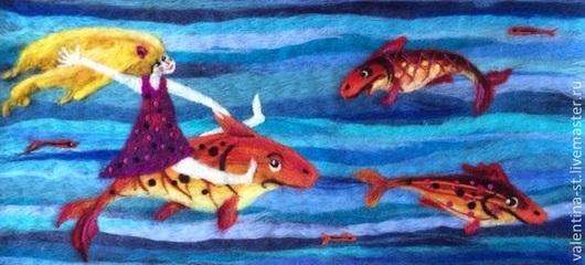 Фантазийные сюжеты ручной работы. Ярмарка Мастеров - ручная работа. Купить Прогулка на карпе. Handmade. Рыба, войлок, Сухое валяние