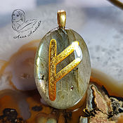 Украшения handmade. Livemaster - original item Pendant talisman rune