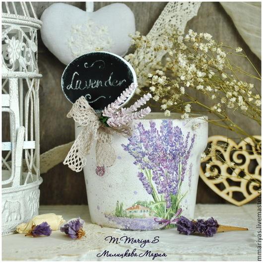 """Кашпо ручной работы. Ярмарка Мастеров - ручная работа. Купить Кашпо """"Lavender"""". Handmade. Подарок, лаванда, горшок для цветов, флористика"""