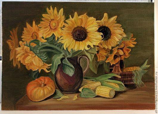 Картины цветов ручной работы. Ярмарка Мастеров - ручная работа. Купить Картина маслом натюрморт с подсолнухами. Handmade. Желтый, тыква
