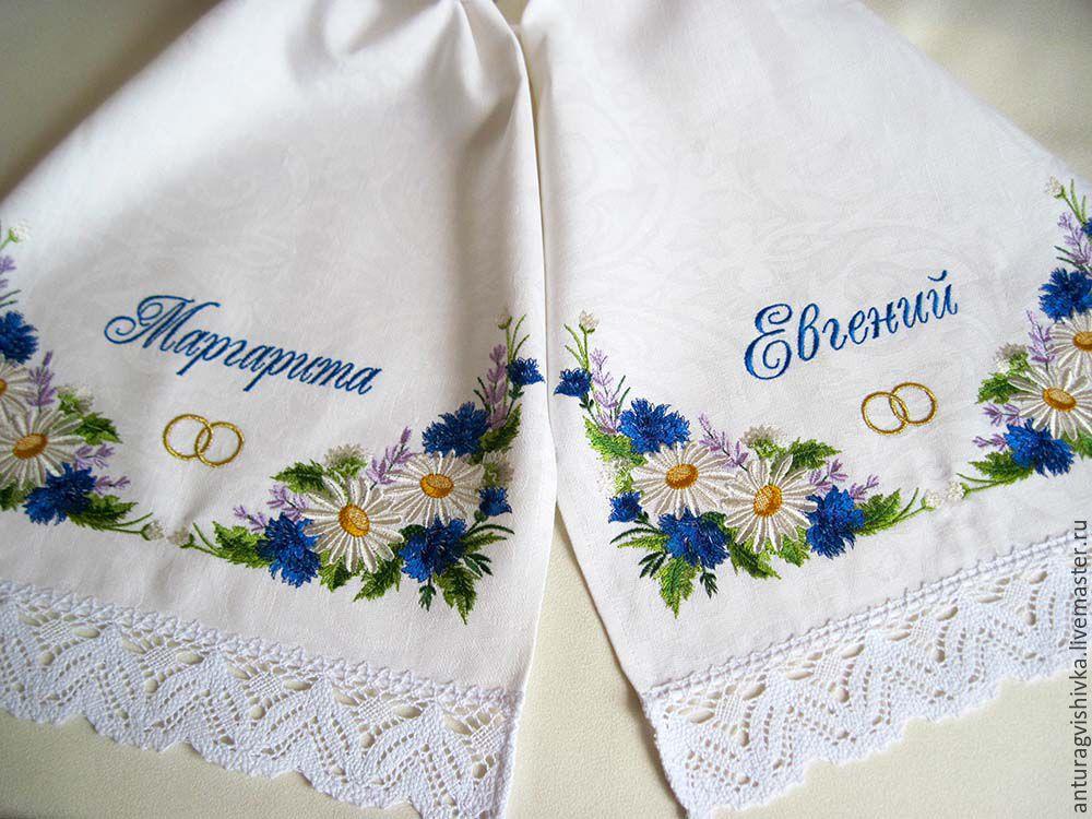 рушники на свадьбу своими руками изделияБезалкогольные