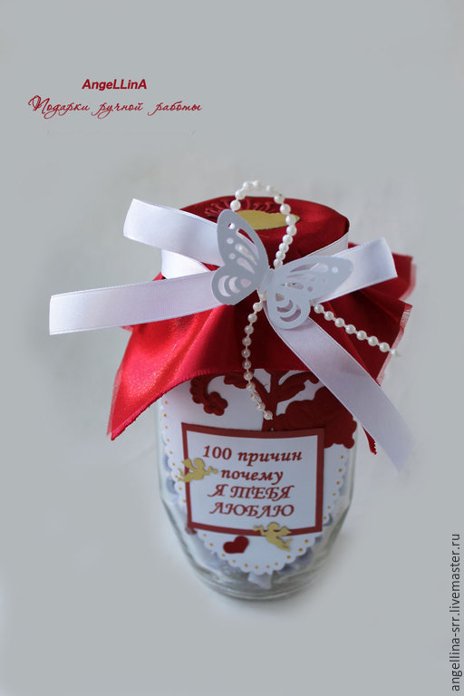 """Подарки для влюбленных ручной работы. Ярмарка Мастеров - ручная работа. Купить Баночка """"100 причин почему Я ТЕБЯ ЛЮБЛЮ"""" для девушки. Handmade."""
