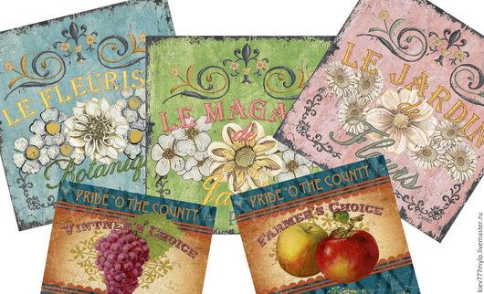 Декупаж и роспись ручной работы. Ярмарка Мастеров - ручная работа. Купить В7 Цветы и Мороженое. Handmade. Бежевый, картинки для распечаток