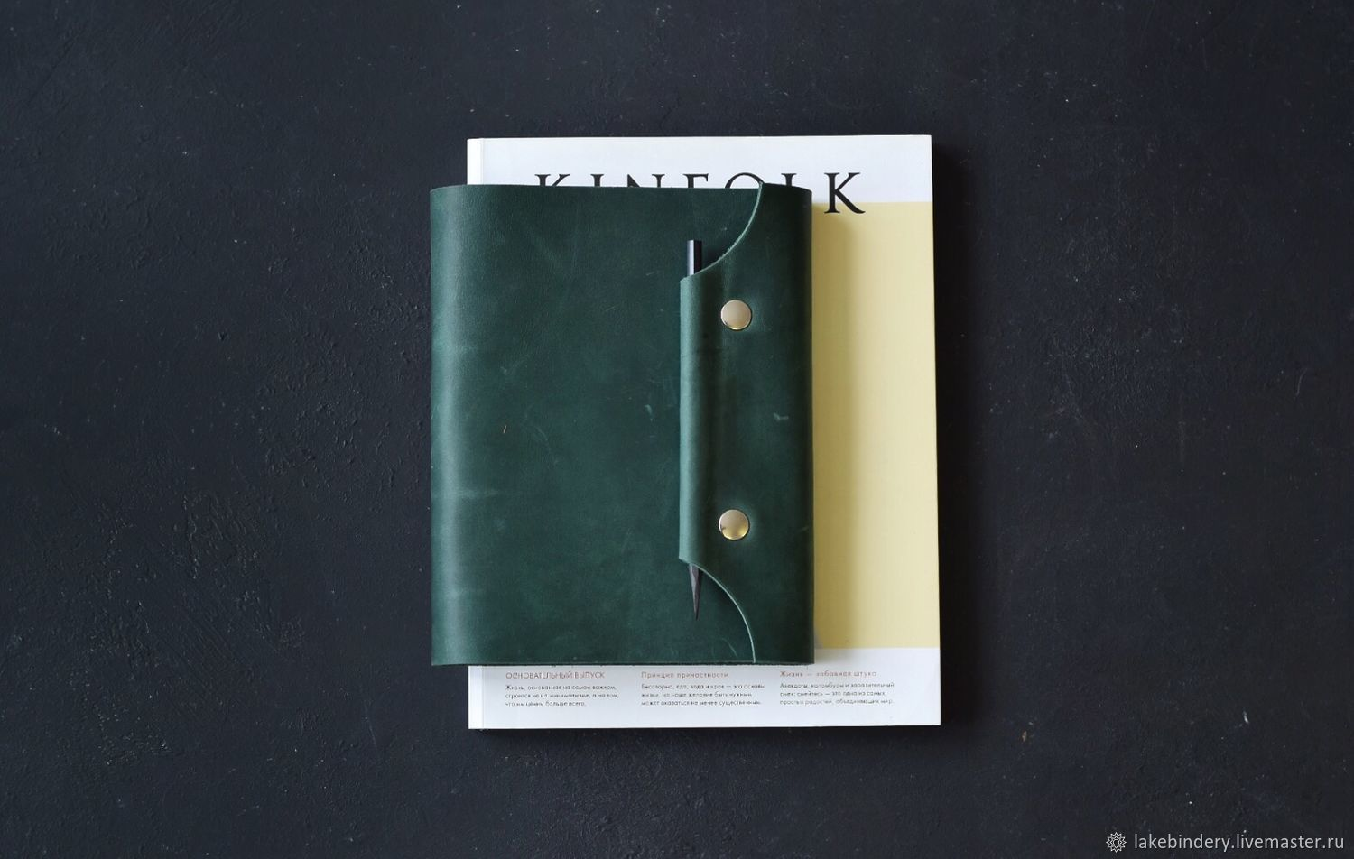 Leather notebook A5 on the rings, closing with a magnetic snap, Notebooks, Moscow,  Фото №1