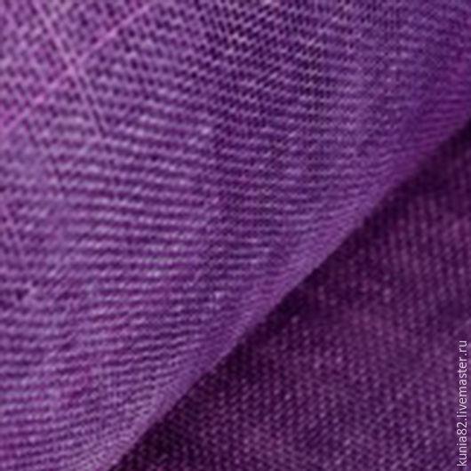Синамей  для изготовления шляп цвет ФИАЛКОВЫЙ полуфабрикат для изготовления шляп и головных уборов. Анна Андриенко. Ярмарка Мастеров.