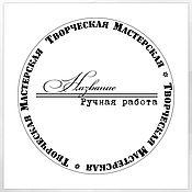 """Фирменный Логотип """"подпись для фото"""""""