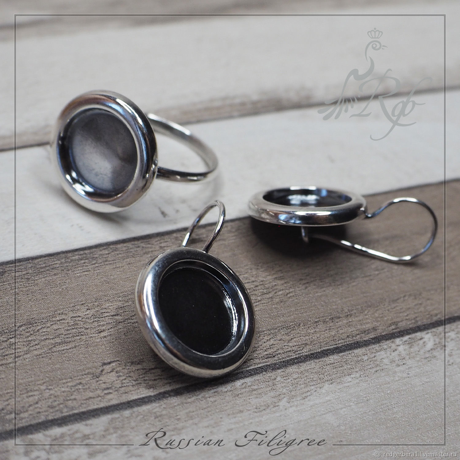 Set the foundations of 'Alina' silver 925, Blanks for jewelry, Kostroma,  Фото №1