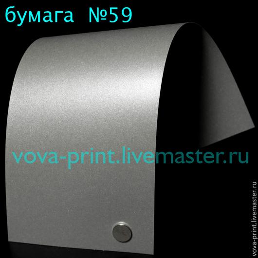 Бумага с серебристым отливом, А4, 250 гр/м2