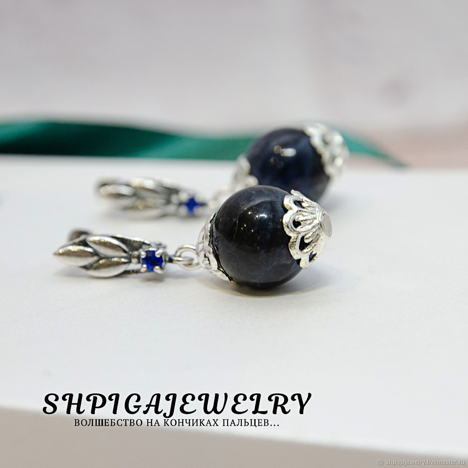 Silver plated earrings with genuine sodalite `Cinnie`