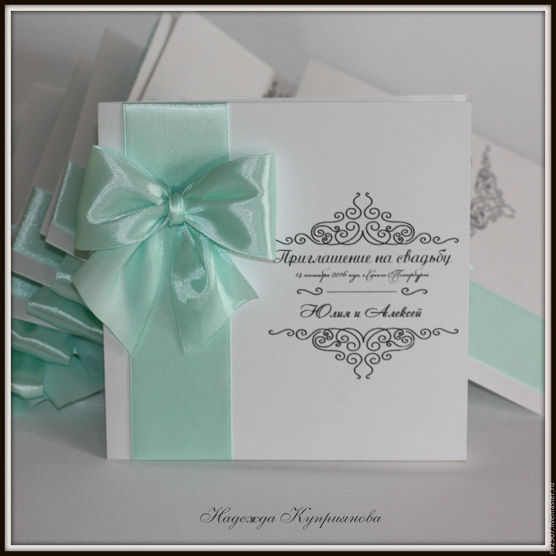Wedding invitation with bow lyrics tiffany shop online on wedding accessories handmade wedding invitation with bow lyrics tiffany nadezhda nk2907 stopboris Choice Image