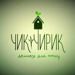 Чик-Чирик (chik-chirik) - Ярмарка Мастеров - ручная работа, handmade