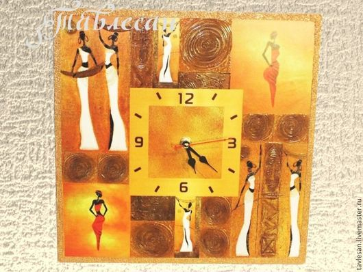 """Часы для дома ручной работы. Ярмарка Мастеров - ручная работа. Купить Часы настенные  """"Африканки"""" в стиле этно в гостиную. Handmade."""