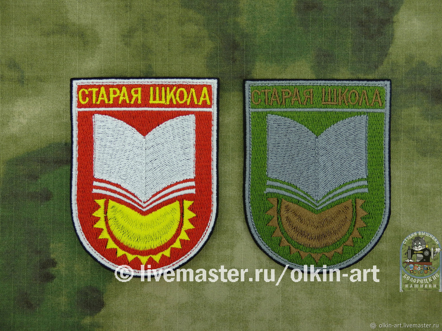 Stripe `OLD SCHOOL` (red / field) Machine embroidery. Beloretskiy stripe. Patch. Chevron. Patch. Embroidery. Chevrons. Patches. Stripe. Buy patch.