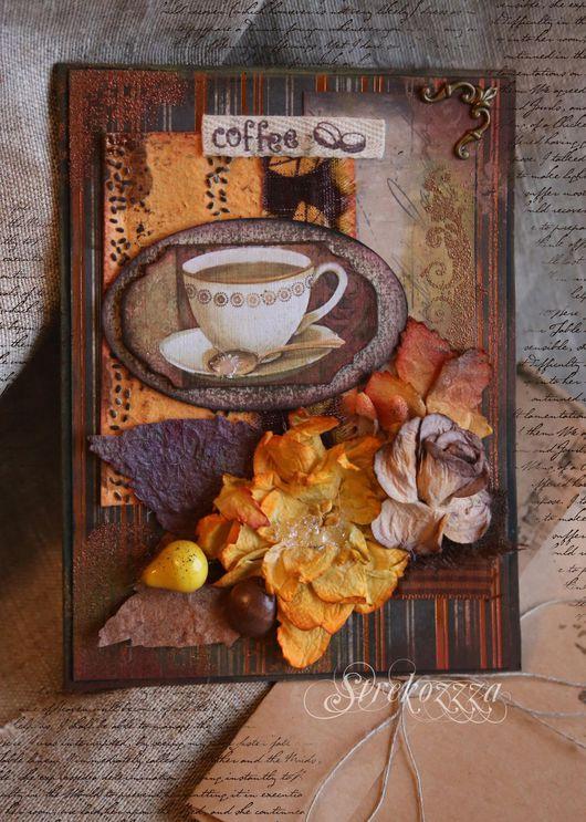 """Открытки на все случаи жизни ручной работы. Ярмарка Мастеров - ручная работа. Купить Открытка""""Вкус кофе""""(Коллекция """"Кофейная книга"""")- №5 (бронь). Handmade."""